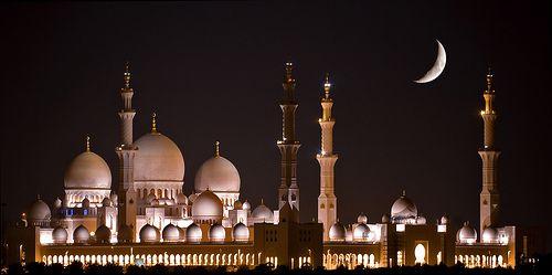 Mosquée la nuit