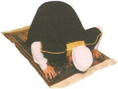 Soubhana Rabiy El A'âla